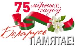 75pobeda-ru