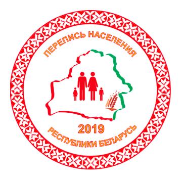 http://www.belstat.gov.by/informatsiya-dlya-respondenta/perepis-naseleniya/perepis-naseleniya-raunda-2020-goda/